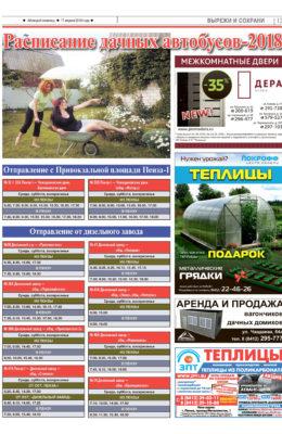 ml-2018_16-13_stranica_13