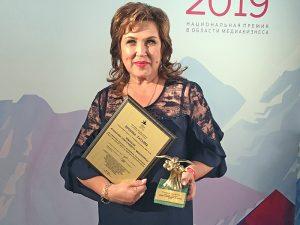 Татьяна Прошина - медиаменеджер России-2019